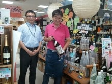 (株)道端商店 遊銘館