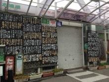 リカーランド庄兼 長根店